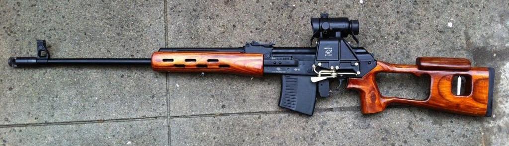 Гладкоствольное ружье карабин вепрь