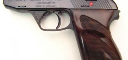 Пистолет Heckler-Koch HK-4