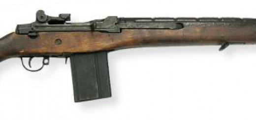 Армейская автоматическая M14.