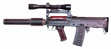 """Автомат """"Гроза"""" ОЦ-14 с глушителем и оптическим прицелом"""