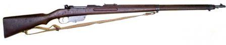 Винтовка Steyr Mannlicher M95 (M1895)