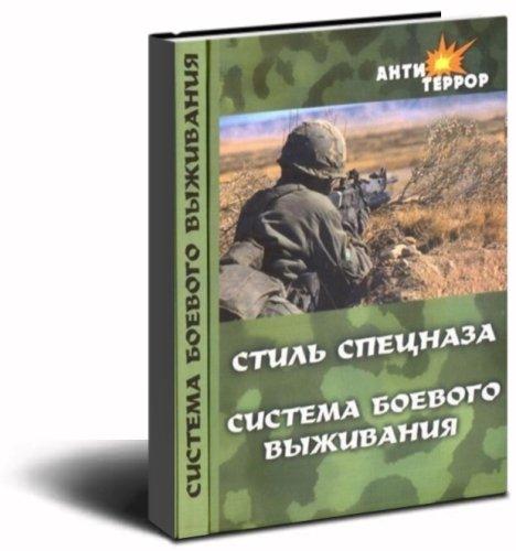 Книгу Газовое И Пневматическое Оружие