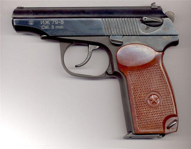 Газовый пистолет ИЖ-79