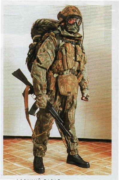 """боец, экипированный российским защитным комплектом """"Пермячка"""""""