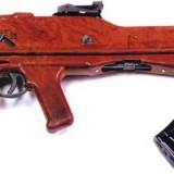 Автомат Коробова ТКБ-022