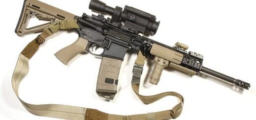 Двухточечные ремни для оружия