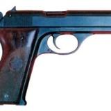 Автоматический пистолет Калашникова (АПК)