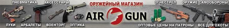 Наш партнер - air-gun.ru