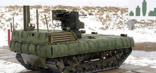 Мобильный робототехнический комплекс МРК-002-БГ-57