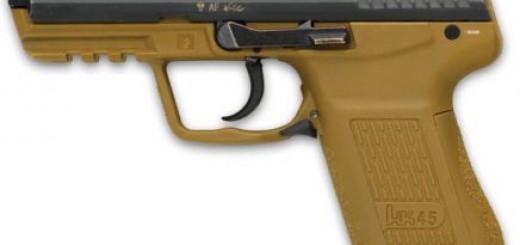 Пистолет Heckler Koch HK 45