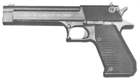 Пистолет Magnum Research Desert Eagle