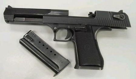 Пистолет Desert Eagle mark VII