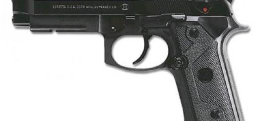 Пистолет Beretta 92/96/90two