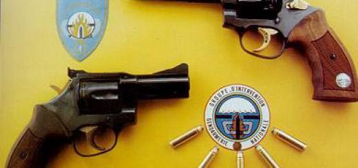 Револьвер MR-73