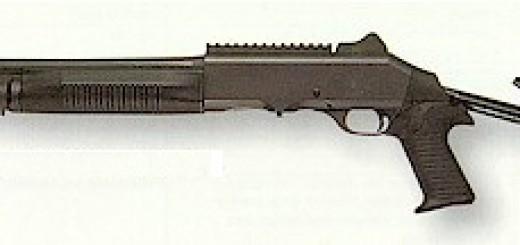 Дробовик Benelli M4 Super 90 / M1014 JSCS