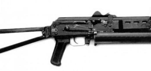 Пистолет-пулемет PP-19 Bizon