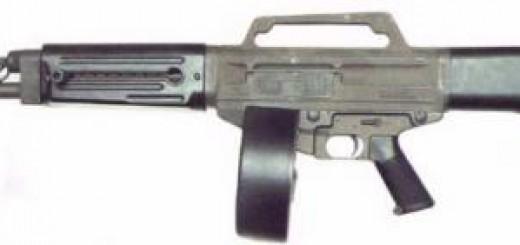 Гладкоствольное боевое ружье USAS-12