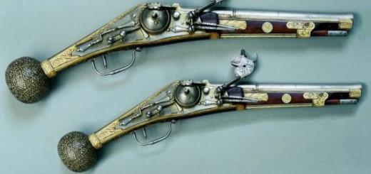 Историческое оружие и милитария
