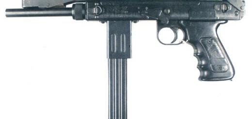 Оружие Чечни