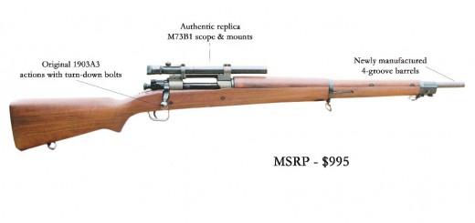 Снайперская винтовка М1903A4 Springfield