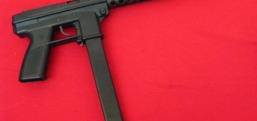 Штурмовой пистолет TEC-9