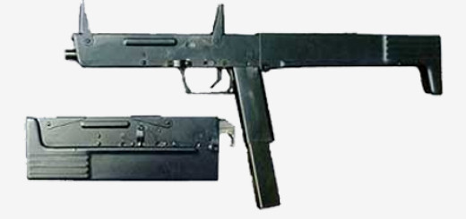 Пистолет - пулемет ПП-90