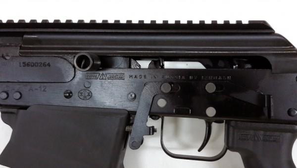 Сайга-12 исп 340